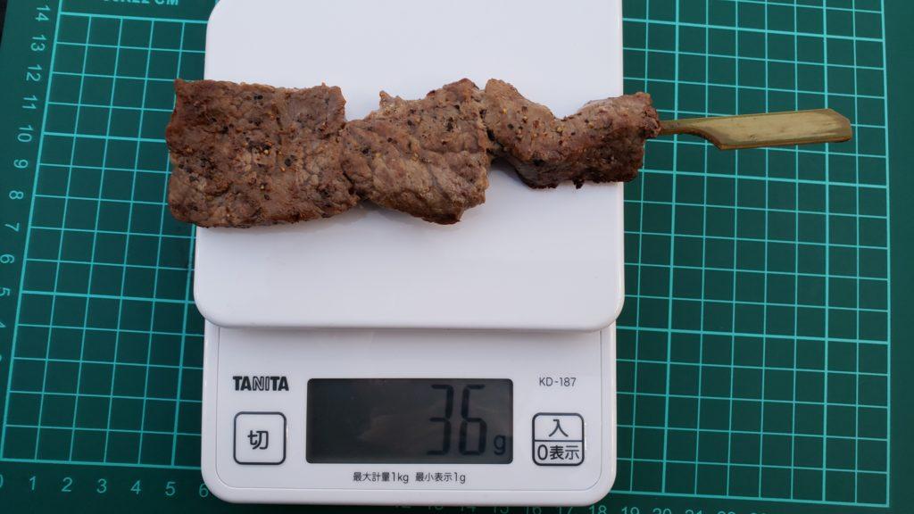 牛カルビ串②