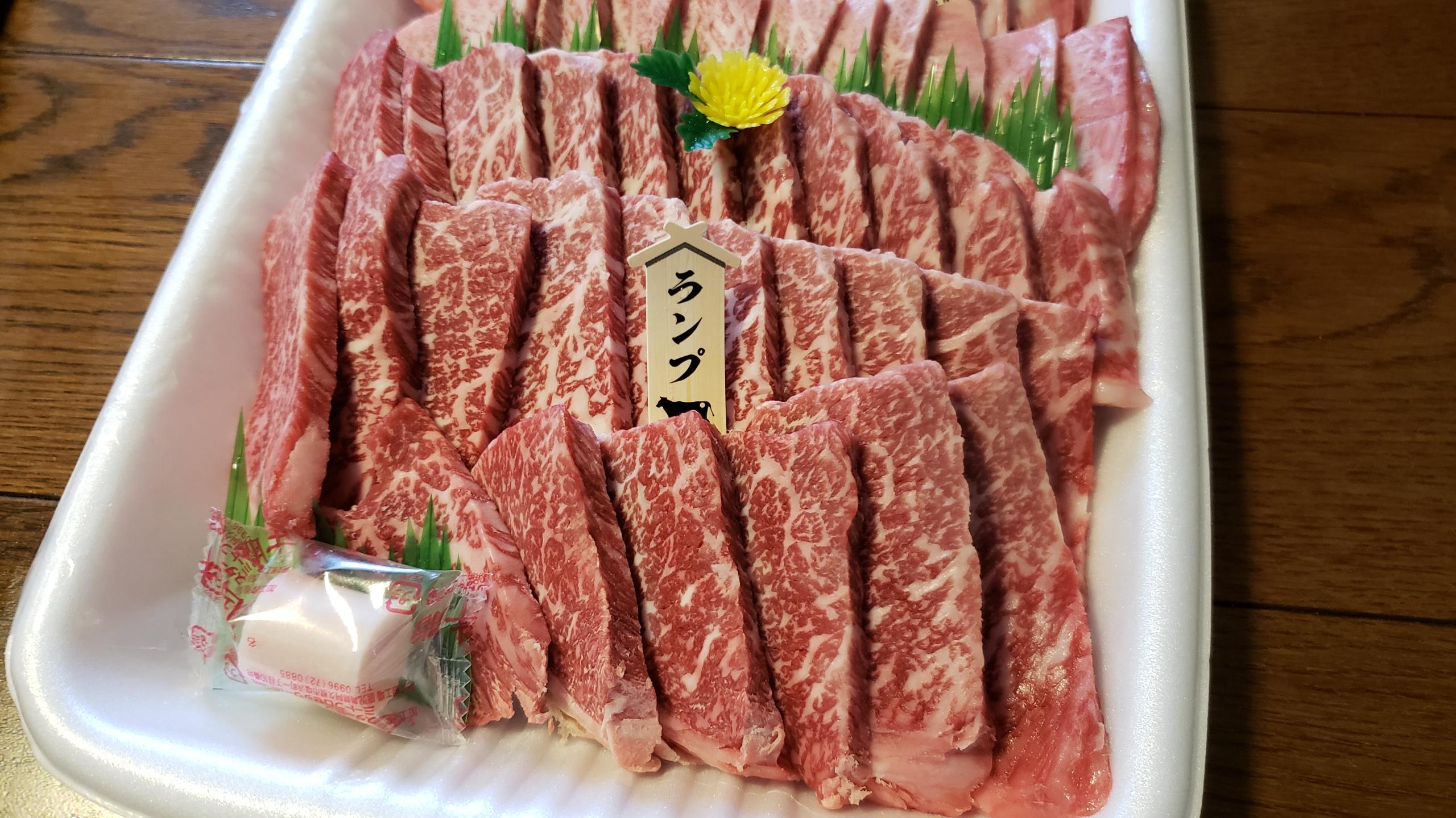 オリーブ牛(ランプ肉)