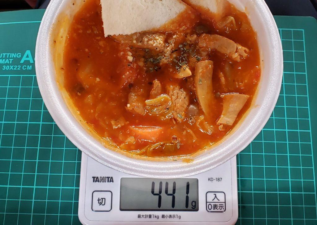 トマトもつ煮重量