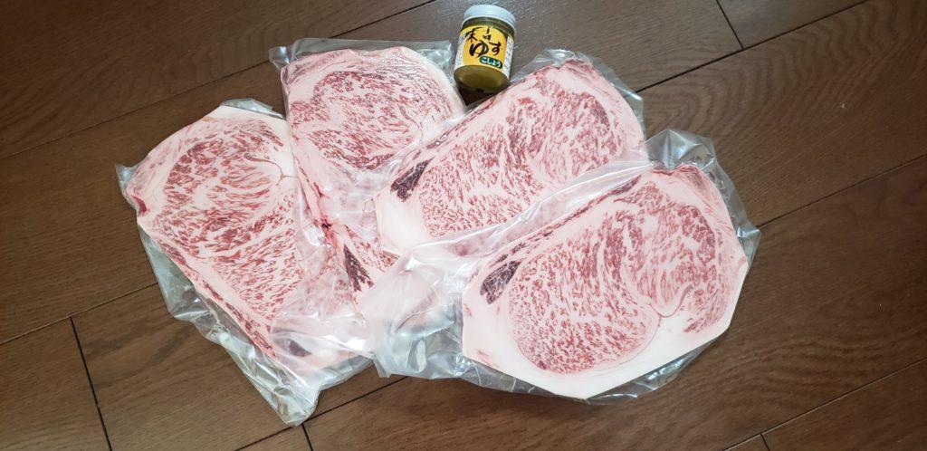 鹿児島県曾於市の肉