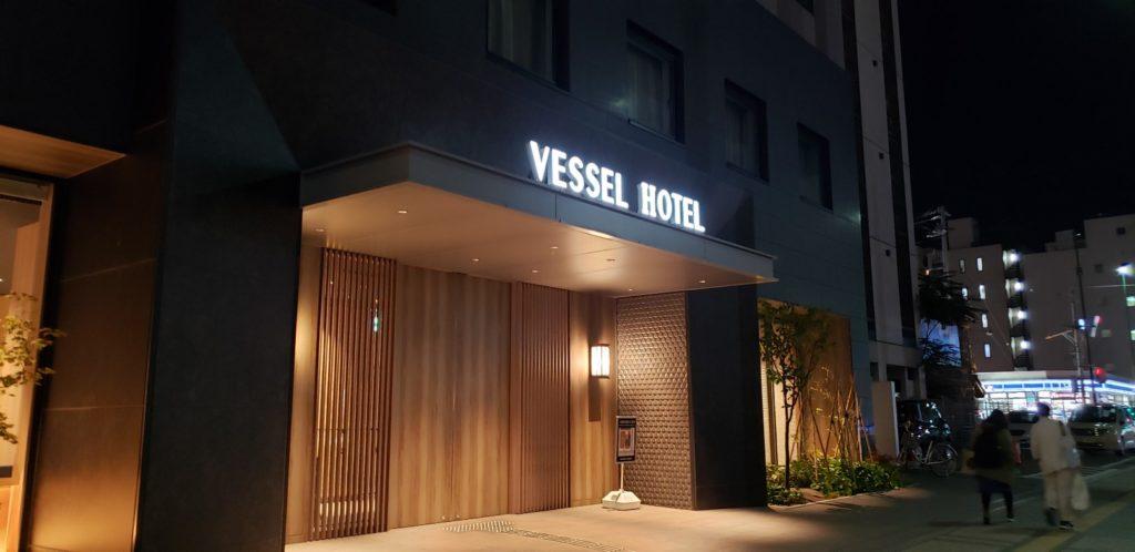 ベッセルホテルすすきの入口