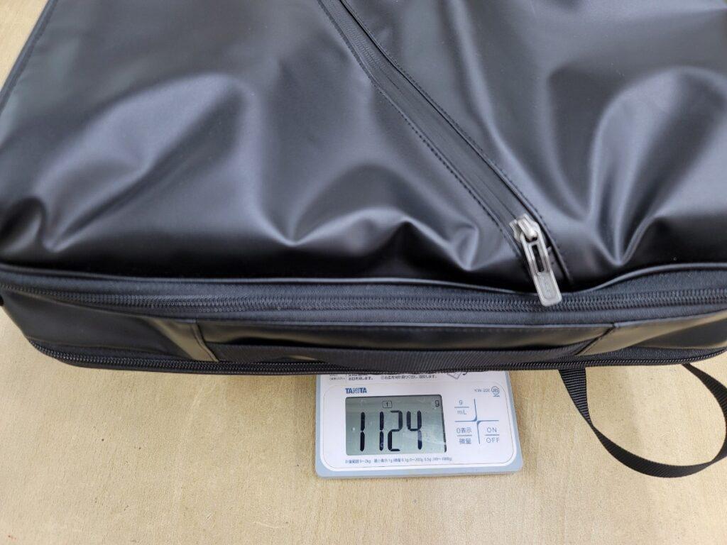 重さ実測1124g